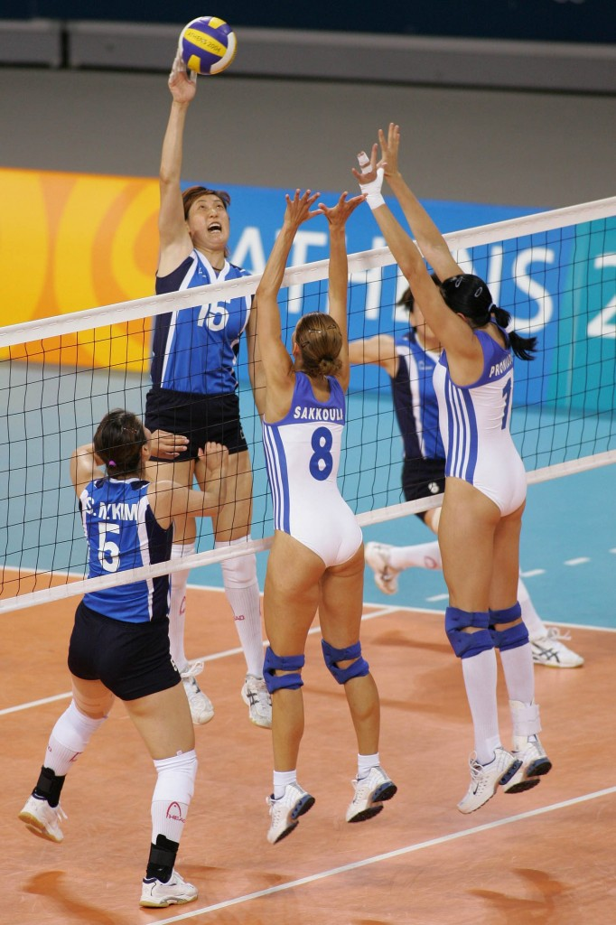 Greek Volleyball Team In Tight Leotards Non Nude